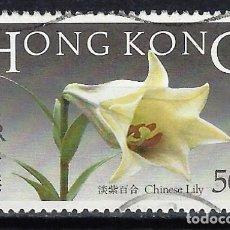 Sellos: HONG-KONG 1985 - FLORES NATIVAS, LIRIO CHINO - SELLO USADO. Lote 210655107