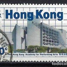Sellos: HONG-KONG 1985 - NUEVOS EDIFICIOS - SELLO USADO. Lote 210655140