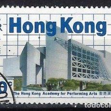 Sellos: HONG-KONG 1985 - NUEVOS EDIFICIOS - SELLO USADO. Lote 210655154