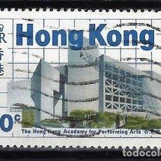 Selos: HONG-KONG 1985 - NUEVOS EDIFICIOS - SELLO USADO. Lote 210655177