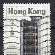 Sellos: HONG-KONG 1985 - NUEVOS EDIFICIOS - SELLO USADO. Lote 210655194