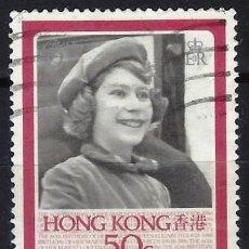 Sellos: HONG-KONG 1986 - 60º ANIV. NACIMIENTO DE LA REINA ISABEL II - SELLO USADO. Lote 210655362