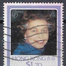 Sellos: HONG-KONG 1986 - 60º ANIV. NACIMIENTO DE LA REINA ISABEL II - SELLO USADO. Lote 210655385