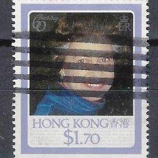 Sellos: HONG-KONG 1986 - 60º ANIV. NACIMIENTO DE LA REINA ISABEL II - SELLO USADO. Lote 210655402