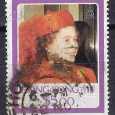 Sellos: HONG-KONG 1986 - 60º ANIV. NACIMIENTO DE LA REINA ISABEL II - SELLO USADO. Lote 210655436