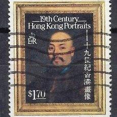"Sellos: HONG-KONG 1986 - RETRATOS DEL SIGLO XIX, ""LAMQUA"" - AUTORRETRATO - SELLO USADO. Lote 210655512"