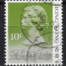 Sellos: HONG-KONG 1987 - REINA ISABEL II, 10 CENTS VERDE - SELLO USADO. Lote 210655707
