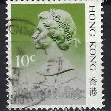 Sellos: HONG-KONG 1987 - REINA ISABEL II, 10 CENTS VERDE - SELLO USADO. Lote 210655716