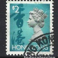 Selos: HONG-KONG 1992 - REINA ISABEL II, 2 $ AZUL VERDOSO - SELLO USADO. Lote 210657066