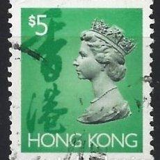 Selos: HONG-KONG 1992 - REINA ISABEL II, 5 $ VERDE - SELLO USADO. Lote 210657185