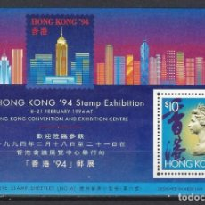 Francobolli: HONG-KONG 1993 - HB EXPO. INTERNACIONAL DE SELLOS - HOJA USADA. Lote 210657616