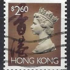 Sellos: HONG-KONG 1995 - REINA ISABEL II, 2,60 $ MARRÓN - SELLO USADO. Lote 241536625