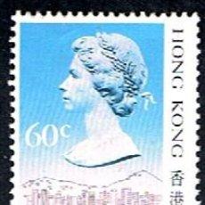 Selos: HONG KONG . COLONIA INGLESA // YVERT 502 // 1987 ... USADO. Lote 212778288