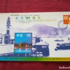 Sellos: HOJA DE BLOQUE HONG KONG 1997. Lote 213350758
