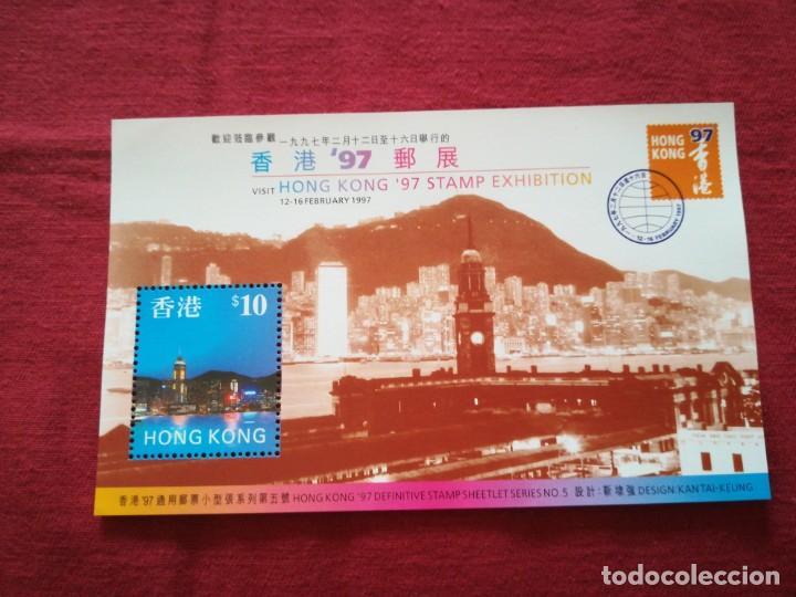 HOJA DE BLOQUE HONG KONG 1997 10 DOLLARS (Sellos - Extranjero - Asia - Hong Kong)