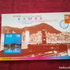 Sellos: HOJA DE BLOQUE HONG KONG 1997 10 DOLLARS. Lote 213350863