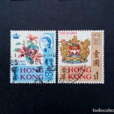 Sellos: SELLOS DE HONG KONG 1968, ASPECTOS LOCALES. Lote 213866398