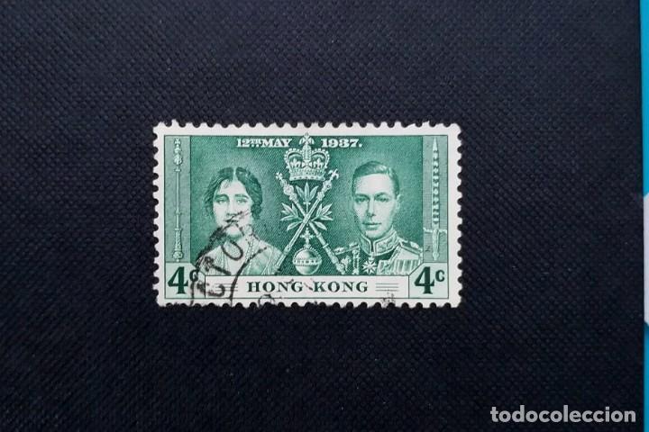 SELLO DE HONG KONG 1937, CORONACION DE JORGE VI Y ELIZABETH (Sellos - Extranjero - Asia - Hong Kong)