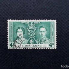 Sellos: SELLO DE HONG KONG 1937, CORONACION DE JORGE VI Y ELIZABETH. Lote 213866753
