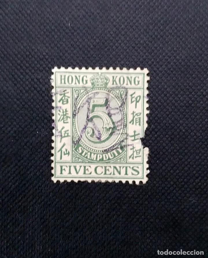 SELLO DE IMPUESTOS DE HONG KONG 1938 (Sellos - Extranjero - Asia - Hong Kong)