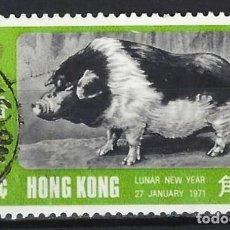 Francobolli: HONG-KONG 1971 - AÑO NUEVO CHINO, AÑO DEL CERDO - SELLO USADO. Lote 214044770