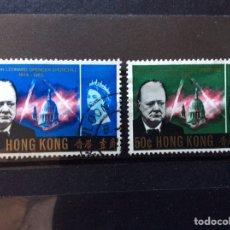 Sellos: 2 SELLOS HONG KONG. Lote 214393908