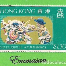 Sellos: HONG KONG - MICHEL 332 - 25 ANIV. DE LA CORONACIÓN DE LA REINA ISABEL II. (1977).. Lote 217263390