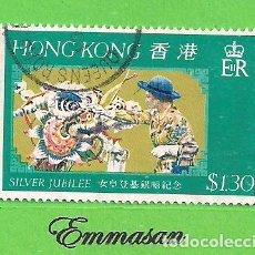 Sellos: HONG KONG - MICHEL 332 - 25 ANIV. DE LA CORONACIÓN DE LA REINA ISABEL II. (1977).. Lote 217263495