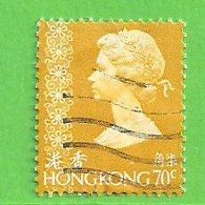 Sellos: HONG KONG - MICHEL 335V - YVERT 329 - REINA ISABEL II. (1977).. Lote 217263790