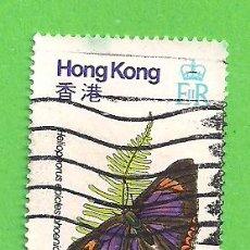 Sellos: HONG KONG - MICHEL 355 - YVERT 349 - MARIPOSA ZAFIRO PÚRPURA. (1979).. Lote 217264897