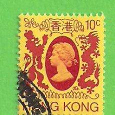 Sellos: HONG KONG - MICHEL 388 - YVERT 382 - REINA ISABEL II. (1982).. Lote 217268006
