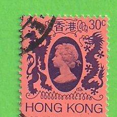 Sellos: HONG KONG - MICHEL 390 - YVERT 384 - REINA ISABEL II. (1982).. Lote 217268150