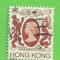 Sellos: HONG KONG - MICHEL 392 - YVERT 386 - REINA ISABEL II. (1982).. Lote 217268318