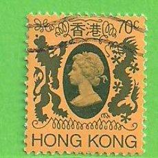 Sellos: HONG KONG - MICHEL 394 - YVERT 388 - REINA ISABEL II. (1982).. Lote 217268537