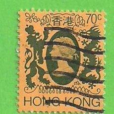 Sellos: HONG KONG - MICHEL 394 - YVERT 388 - REINA ISABEL II. (1982).. Lote 217268641