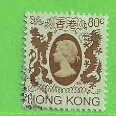 Sellos: HONG KONG - MICHEL 395 - YVERT 389 - REINA ISABEL II. (1982).. Lote 217268863