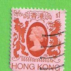 Sellos: HONG KONG - MICHEL 397 - YVERT 391 - REINA ISABEL II. (1982).. Lote 217269520