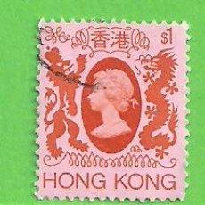 Sellos: HONG KONG - MICHEL 397 - YVERT 391 - REINA ISABEL II. (1982).. Lote 217269663
