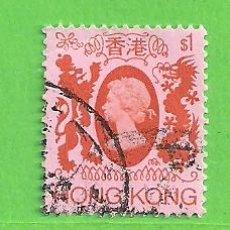 Sellos: HONG KONG - MICHEL 397 - YVERT 391 - REINA ISABEL II. (1982).. Lote 217269842