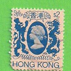 Sellos: HONG KONG - MICHEL 399 - YVERT 393 - REINA ISABEL II. (1982).. Lote 217276305