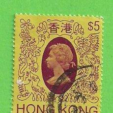 Sellos: HONG KONG - MICHEL 456 - YVERT 462 - REINA ISABEL II. (1985).. Lote 217277036