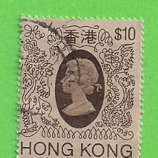 Sellos: HONG KONG - MICHEL 457 - YVERT 463 - REINA ISABEL II. (1985).. Lote 217277548