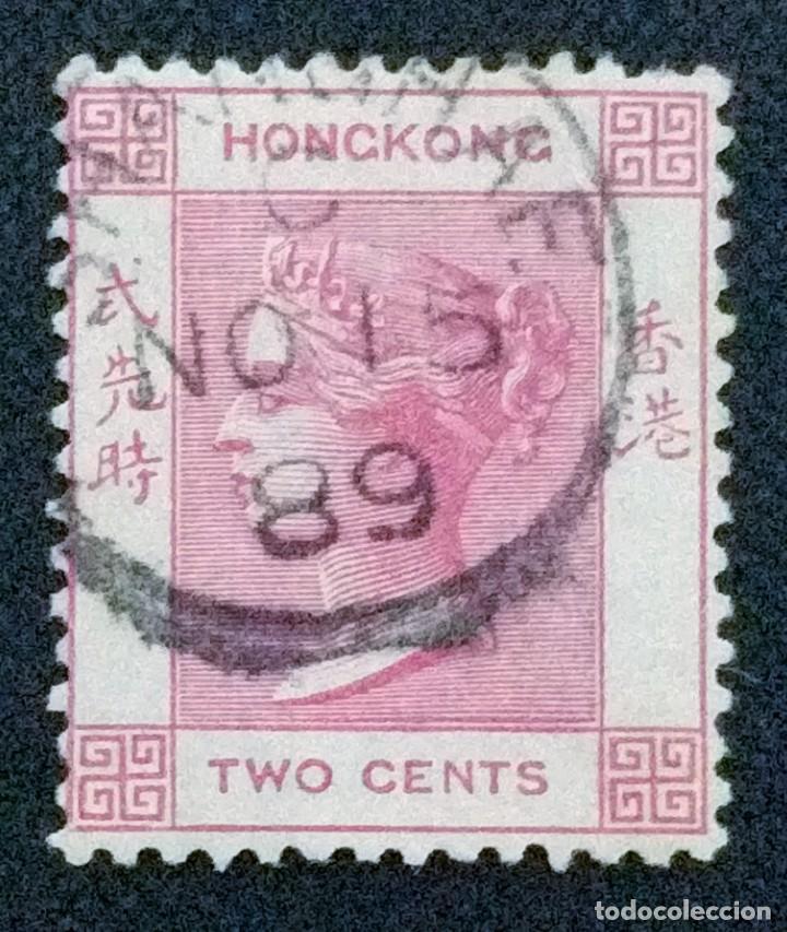 SELLO POSTAL DE HONG KONG 1882 VICTORIA, NUEVA MARCA DE AGUA (Sellos - Extranjero - Asia - Hong Kong)