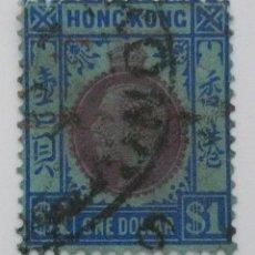 Sellos: SELLO POSTAL DE HONG KONG 1912 JORGE V. Lote 220126038