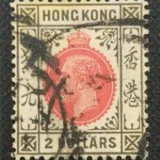 Sellos: SELLO POSTAL DE HONG KONG 1912 JORGE V. Lote 220126170