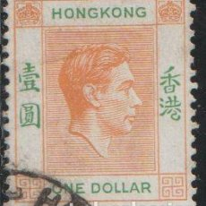 Francobolli: HONG KONG CHINA 1946 SCOTT 163B SELLO º PERSONAJES KING GEORGE VI (1895-1952) MICHEL 156IIIXAA. Lote 220855405