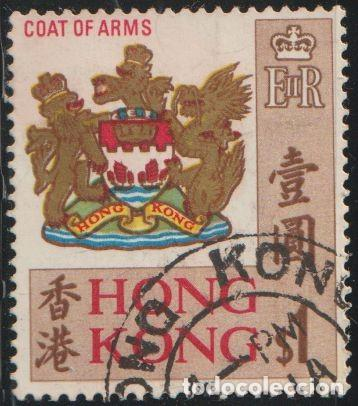 HONG KONG CHINA 1968 SCOTT 246 SELLO º ESCUDO DE ARMAS ST. EDWARDS CROWN MICHEL 239YX YVERT 237 (Sellos - Extranjero - Asia - Hong Kong)
