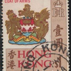 Sellos: HONG KONG CHINA 1968 SCOTT 246 SELLO º ESCUDO DE ARMAS ST. EDWARDS CROWN MICHEL 239YX YVERT 237. Lote 220855532