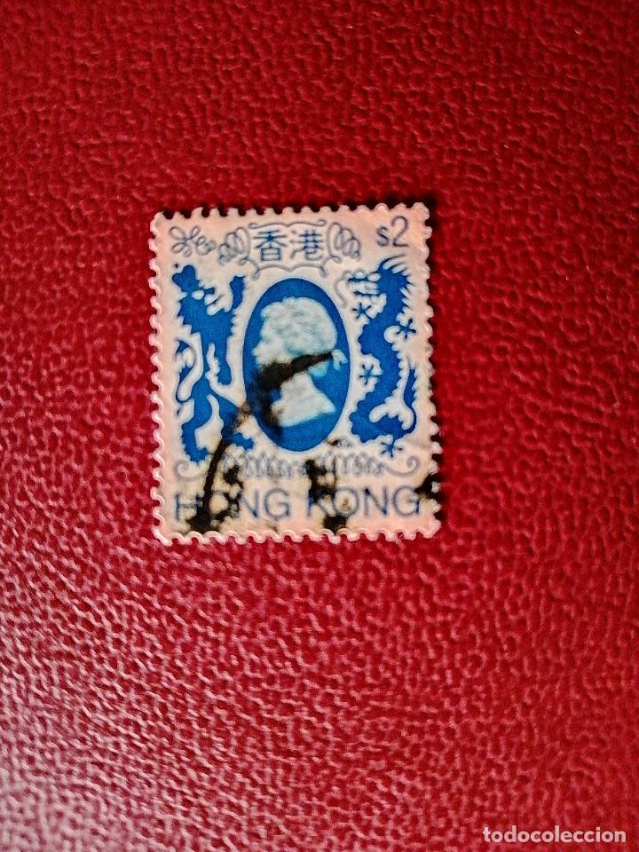 HONG KONG - VALOR FACIAL $ 2 - REINA ISABEL II (Sellos - Extranjero - Asia - Hong Kong)