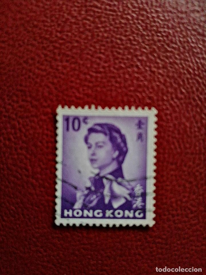 HONG KONG - VALOR FACIAL 10 - REINA ISABEL II (Sellos - Extranjero - Asia - Hong Kong)